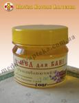 Мед для бані розслабляючий з ефірним маслом лаванди